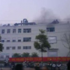 FoxConn iPad 2 Manufacturing Plant Explodes!