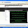 Harvard Website Hacked by Syrian activist, Database Compromised!