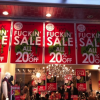 "No English? Japanese Store says ""Fuckin' Sale"" is On!"
