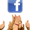 Facebook page to lure fans &#8211; How to ?