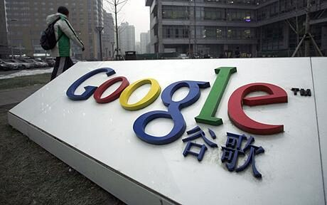 Google now knows where you are Flying to! Google Buying ITA