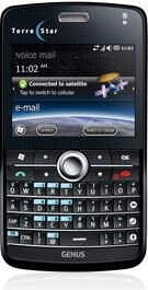 AT&T introduces Satellite Mobile Phone