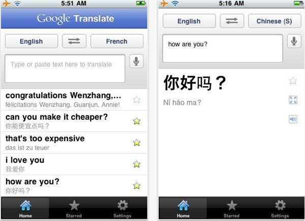 Google Translate iPhone App is Out!
