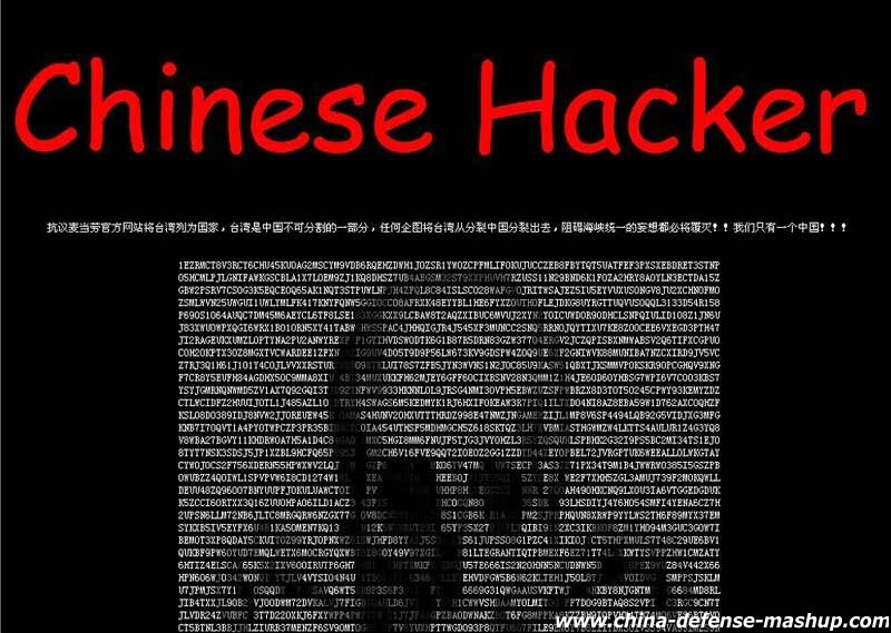 48 Fortune 100 Hacks Traced Back to One Man in China!