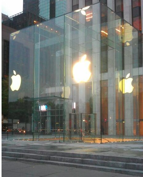 How about a $7 Million Apple Glass Store?
