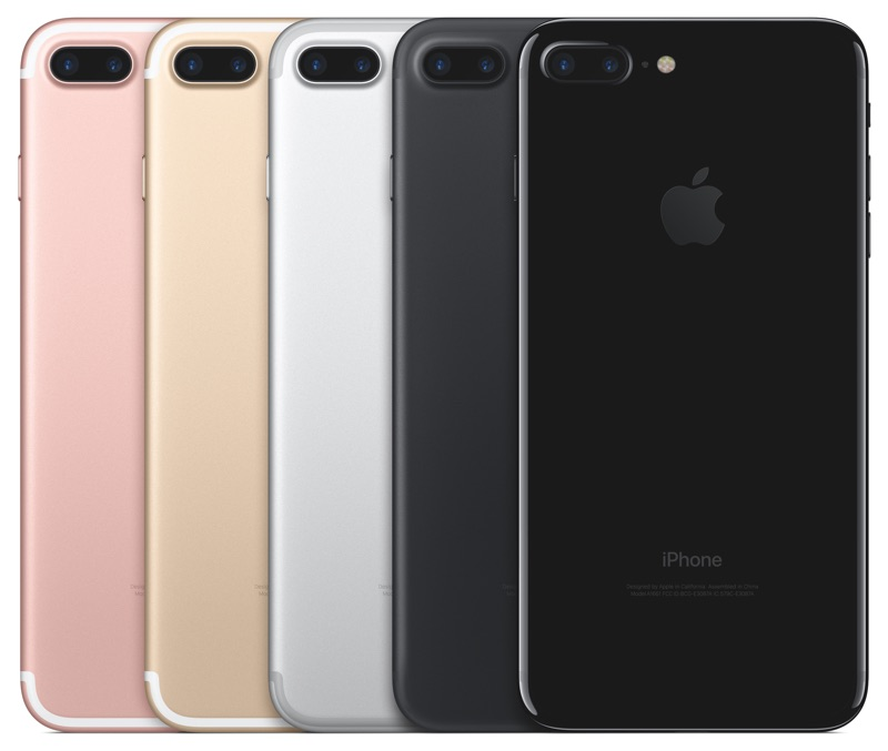 iPhone 7 is out on September 7!